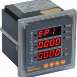 PZ96-P3(4)三相多功能功率表安科瑞直供