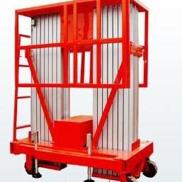 移动式升降机&东营升降机&移动铝合金式升降机