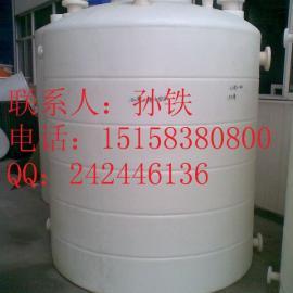 1吨PE锥底水箱,10吨化工锥底储罐