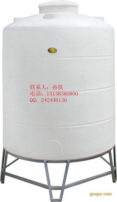 1吨锥形储罐,一次排空锥底储罐,水箱