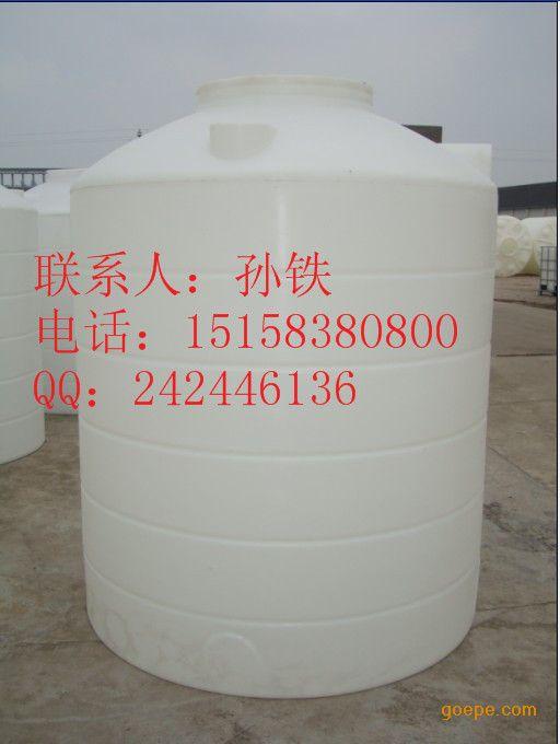 水处理10吨储罐,污水10吨储罐,10吨PE水箱