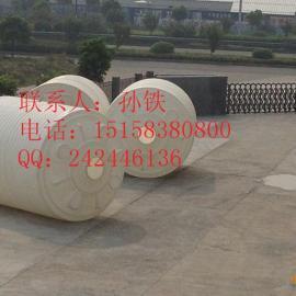 15吨纯水箱,15吨反渗透水箱