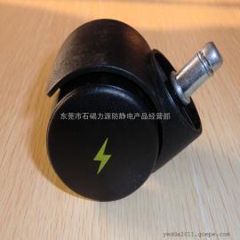 厂价供应脚轮|椅子轮子|金属轮|防静电轮子。