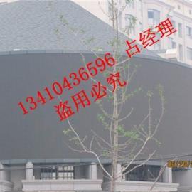 大厦立面LED全彩电子屏报价施工方案