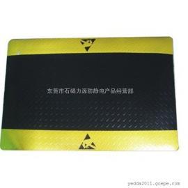供应防静电抗疲劳地垫|防静电胶皮|防静电胶垫|防静电台垫。