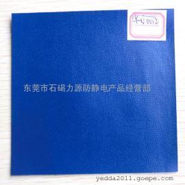 厂家直销防静电PVC皮革