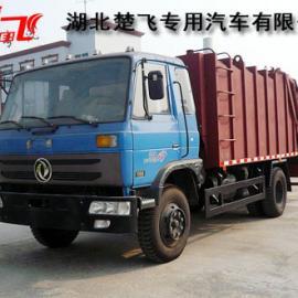 中型压缩垃圾运输车|7至8吨压缩式垃圾清运车