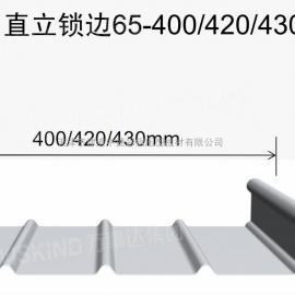 YX65-430铝镁锰直立锁边屋面板