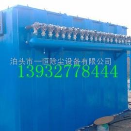 DMC-96脉冲单机除尘器/DMC脉冲除尘器