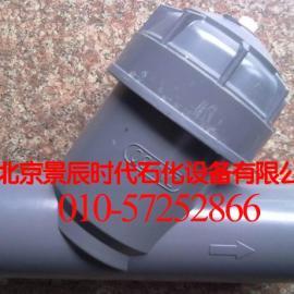 承插式PVC过滤器