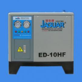 青岛冷冻干燥机 青岛冷干机即墨空气干燥机