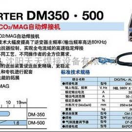 焊接专用设备OTC交流氩弧焊机