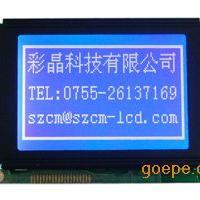 CM12864-19 带GB2312中文字库