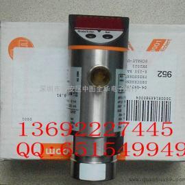 易福门PN2150
