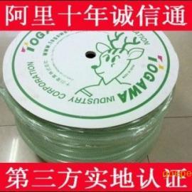 供应日本进口耐油管,TOGAWA十川工业软管,耐油网纹管