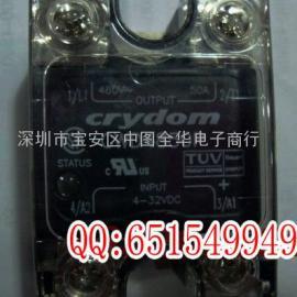 美国快达固态继电器CWD4850P