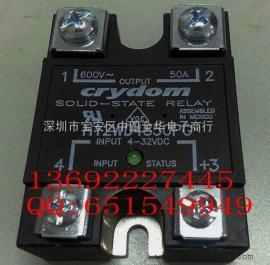 美国快达固态继电器H12WD4850PG