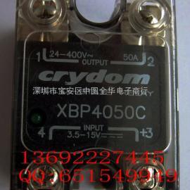 美国快达固态继电器XBP4025C