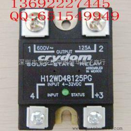 美国快达固态继电器H12WD48125PG