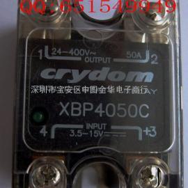 美国快达固态继电器XBP4050C