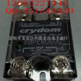 美国快达固态继电器XBPE4825C