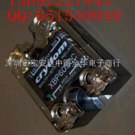 美国快达固态继电器XBPE6060C