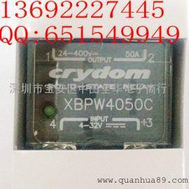 美国快达固态继电器XBPW4050C