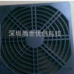 150三合一 塑料防尘网  散热风扇 防灰尘网罩 黑