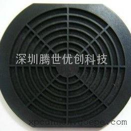 17251 风机高级防尘网罩 三合一塑料防尘网 量大从优