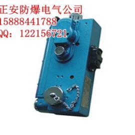 正安光干涉式甲烷测定器CJG10