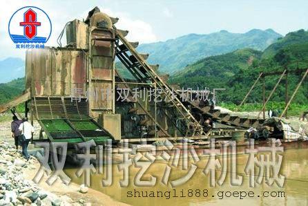 湖南淘金船