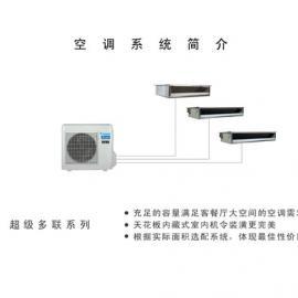 大金3MX/4MX中央空调杭州专卖