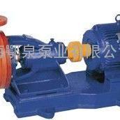 玻璃钢耐腐蚀离心泵,FS耐腐蚀离心泵