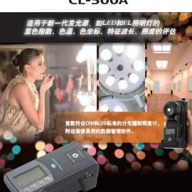 CL-500A 色彩亮度计
