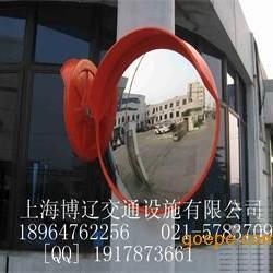 上海反光镜价格 反光镜价格