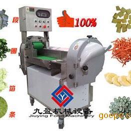 双头多功能台湾切菜机器