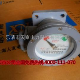 YJ1-150/80.油流继电器