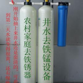 农村井水净水器手动操作方法(鑫煌水处理公司)