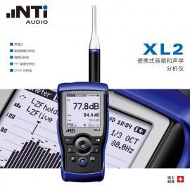 音频和声学分析仪