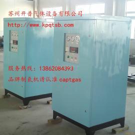 PSA氮气发生装置,苏州品牌制氮机设备