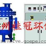 智能循环水处理装置(物化水处理器)