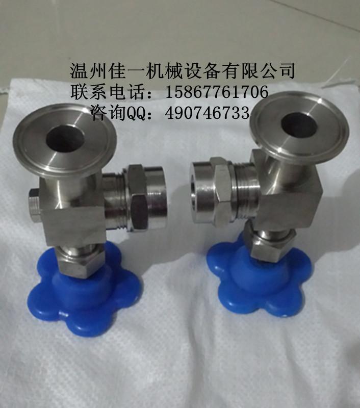温州产卫生级快装液位计考克阀(不锈钢快接液位计考克图片