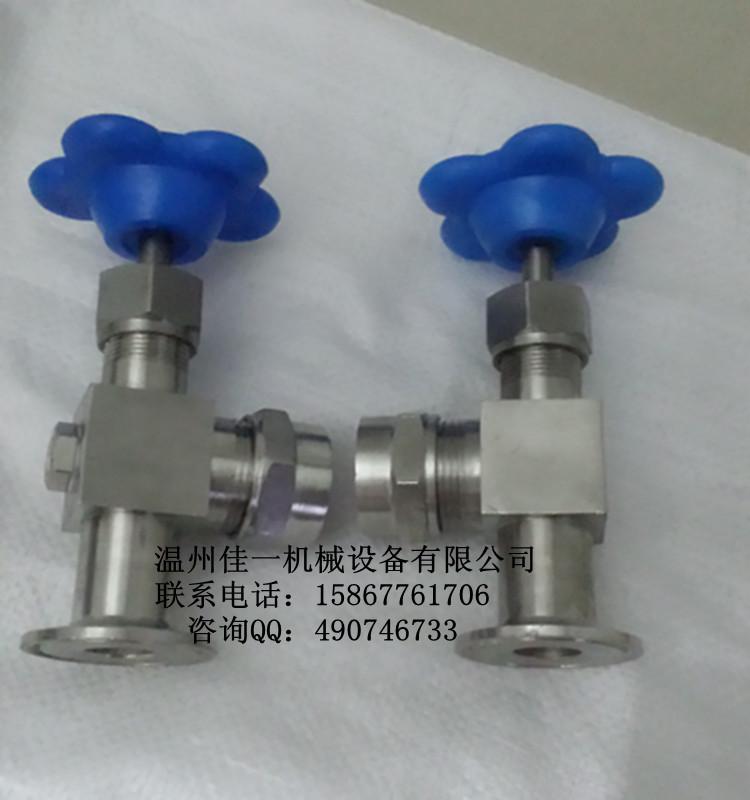 温州产卫生级快装液位计考克阀(不锈钢快接液位计考克)图片