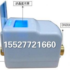 公寓刷卡洗澡系�y.感��IC卡水控器.�工洗浴�水控制器