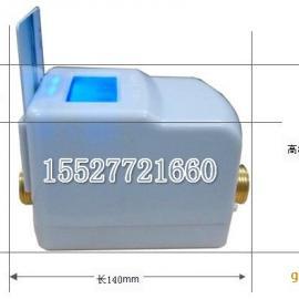 ��r限�r水控�C.感��IC卡水控器.�工洗浴�水控制器