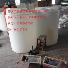 厂家热销2000L升搅拌桶/杭州2吨PE加药箱/2吨搅拌桶