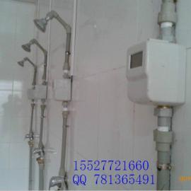 淋浴收�M系�y��r限�r水控�C�水控制器刷卡.刷卡水控�x器
