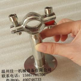 现货供应靠墙安装带底座管支架(带固定底盘管夹)