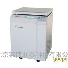 GL-10000C 高速冷冻大容量离心机,大容量离心机,