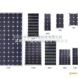 供应太阳能电池板,太阳能组件,太阳能光伏板